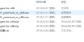 navicat 12.1.11破解版命令版-支持32和64位